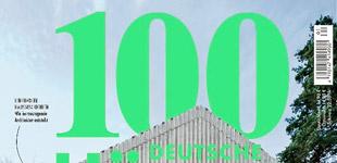 haus B – 100 deutsche häuser 2016/17